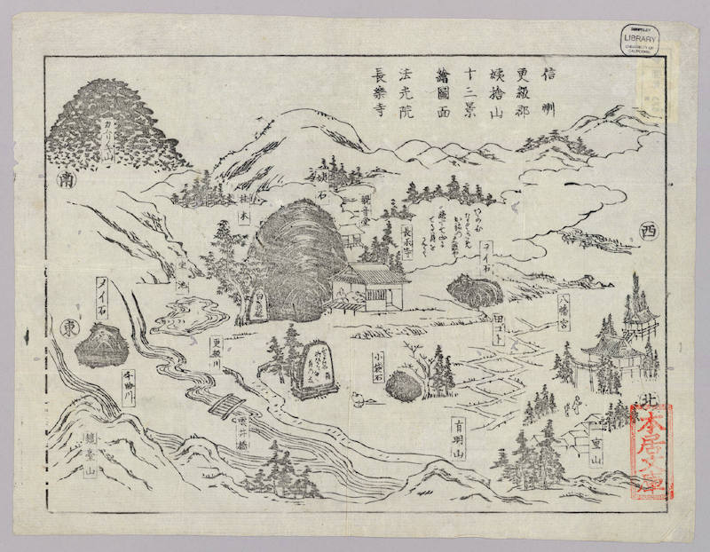 Hand-drawn map with mountains, rivers, and Japanese characters