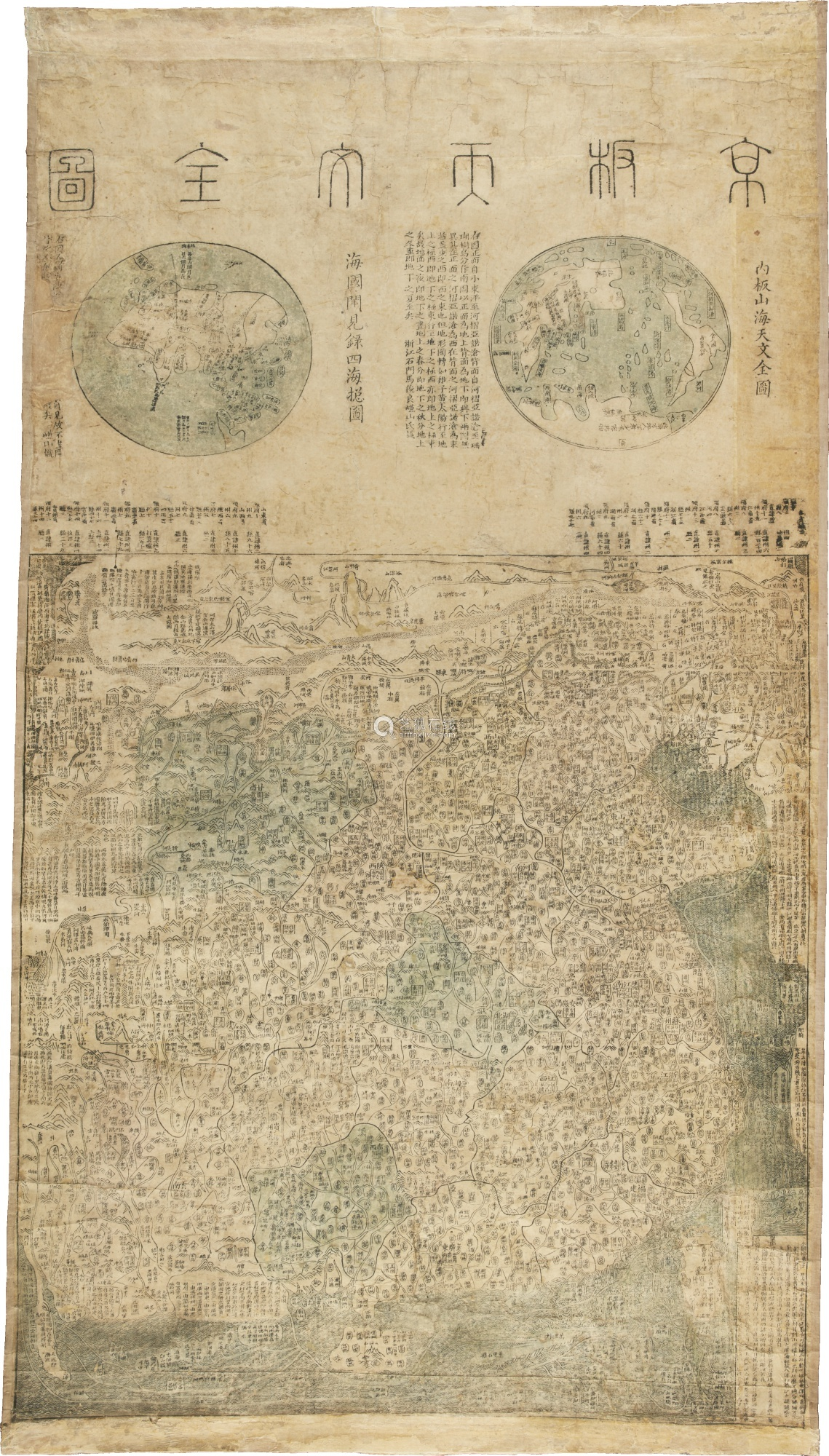 The Jingban tianwen quantu Map of the World