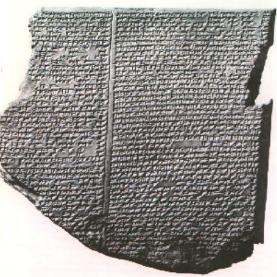 Stone tablet from Gilgamesh's Epic.  The specific tablet is number 11 discussing the Flood Narrative.