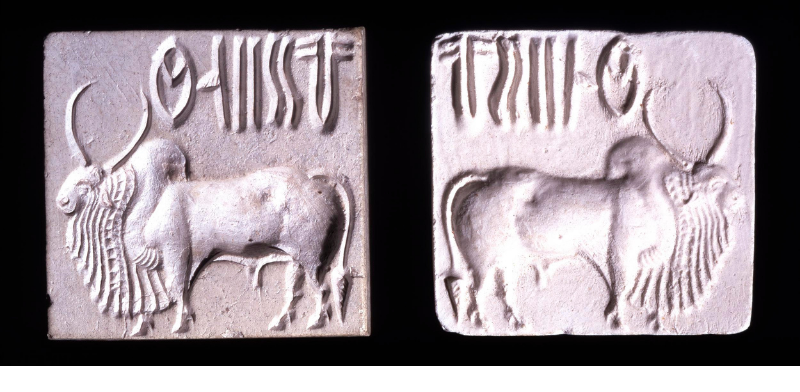 Photograph of the front and reverse of the bull seal from the Indus Valley Civilization now at the British Museum