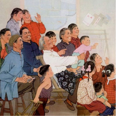 "Detail from the poster ""Our Brigade Leader"" created in 1976.  The detail shows a family excitedly watching tv.  In the complete poster, they are watching a politician on tv."
