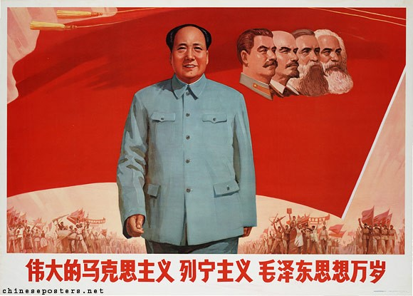 "Poster titled ""Long Live the great Marxism-Leninism-Mao Zedong Thought"" from 1971.  It shows Mao in front of cheering people and a red flag.  On the flag there are images of Stalin, Lenin, Engels, and Marx."