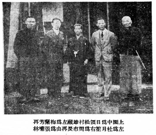 Photograph of five men standing