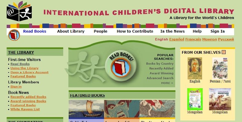 Home page and heading of the website reading International Children's Digital Library