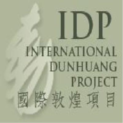 Logo and name for the International Dunhuang Project