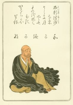 """""""The Priest Saigyo"""" a painting of an older man in a flowing black robe underneath Japanese text"""
