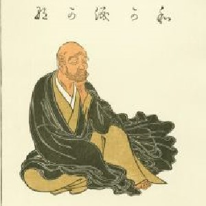 "Detail of ""The Priest Saigyo"" a painting of an older man in a flowing black robe underneath Japanese text"