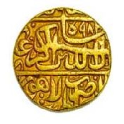 A Mohur-Akbar coil from the Mughal Empire