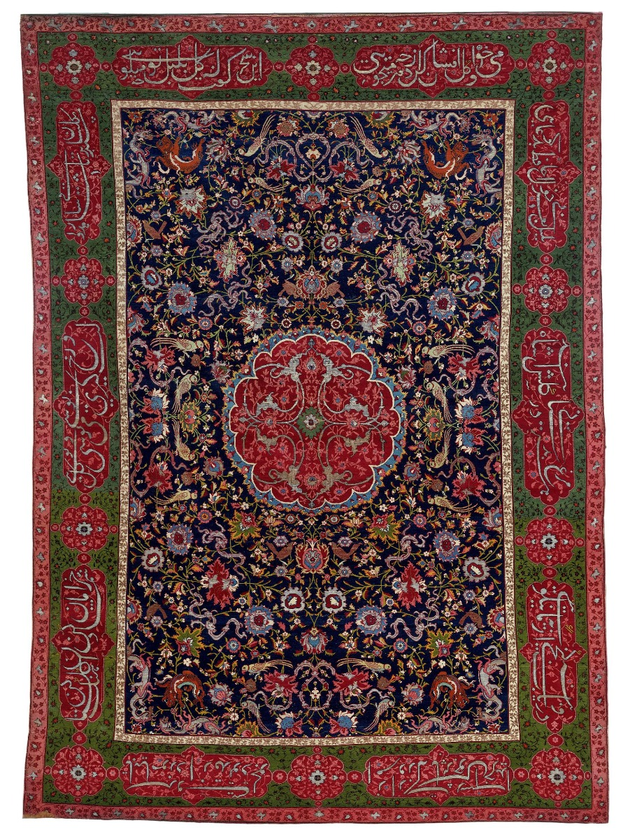 "Qazvin Carpet (""Salting Carpet"")"