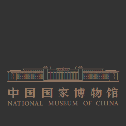 Gold outline of the National Museum of China on black background, text below reads National Museum of China in simplifeid Chinese and English.