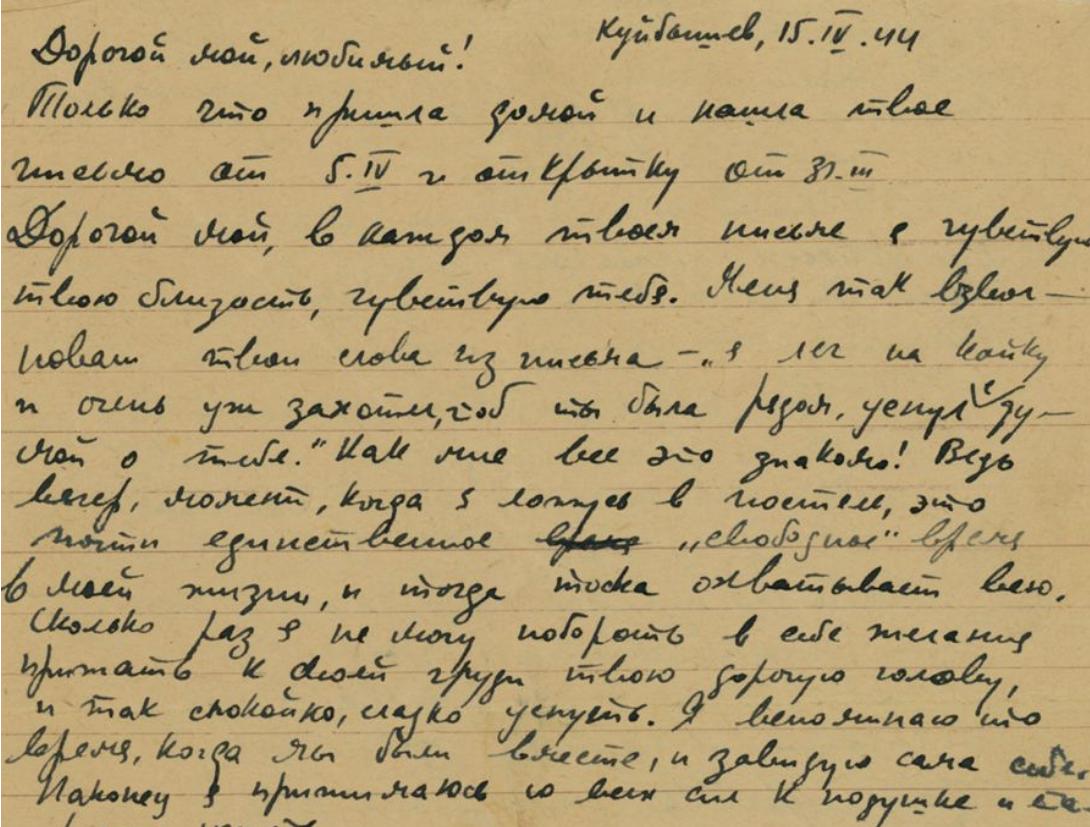 Screenshot of a handwritten letter