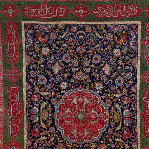 Close-up image of an early modern Islami Carpet