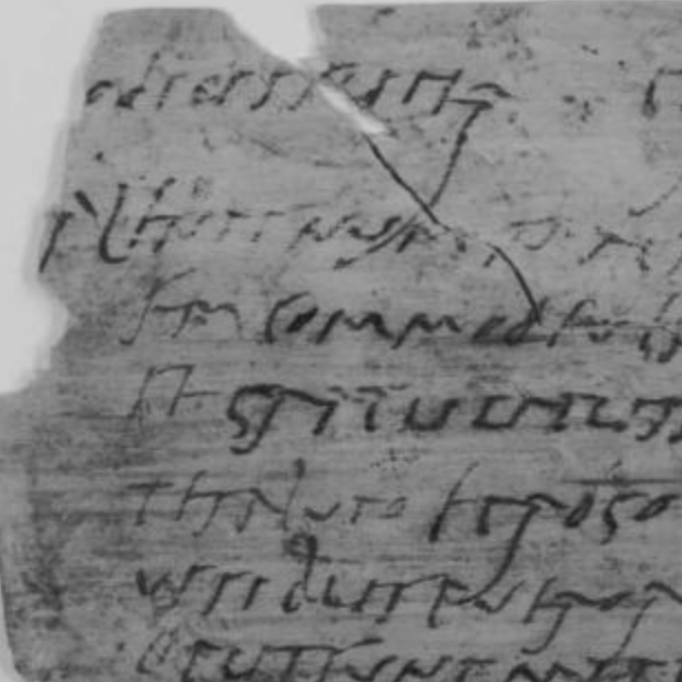 Image of a Roman tablet with latin writing