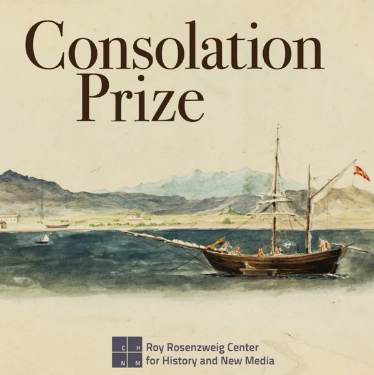 Watercolour of a ship in a port, with the title Consolation Prize above it in brown text.