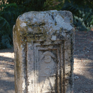 Tophet of Carthage image thumbnail