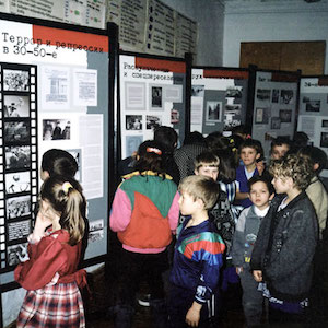 Gulag Museum Traveling Exhibitions