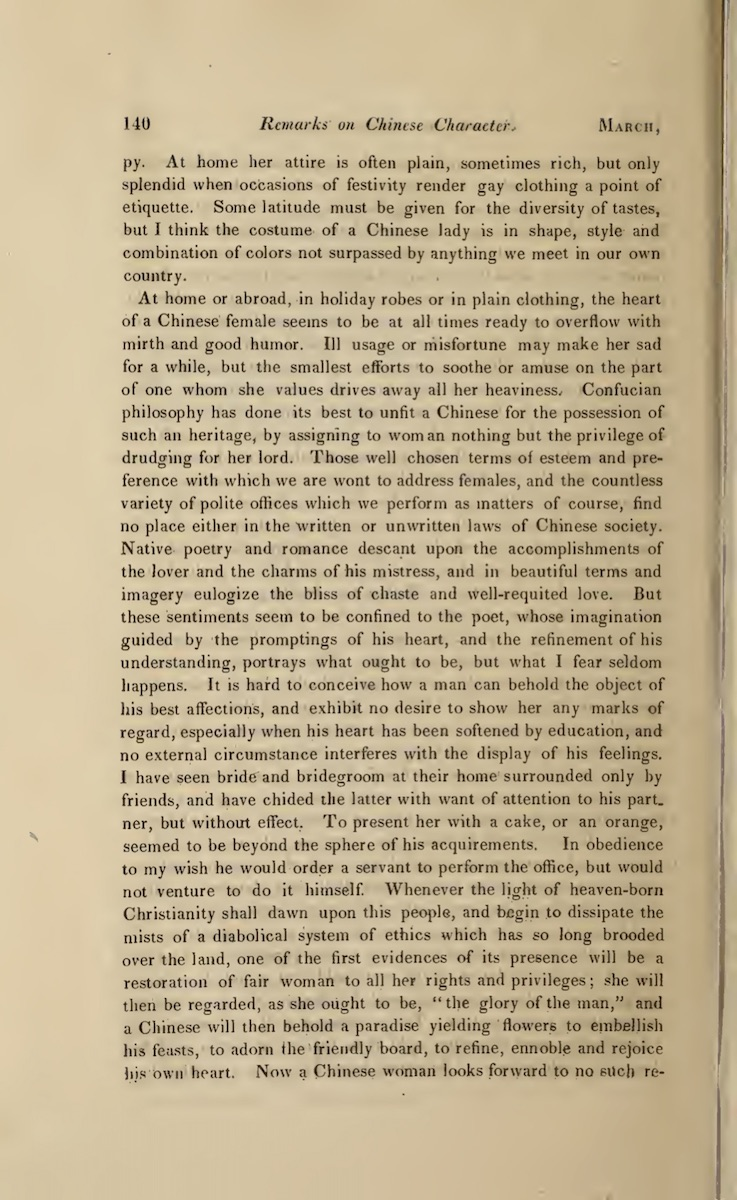 """Second page of """"Remarks on Chinese Character and Customs"""" article"""