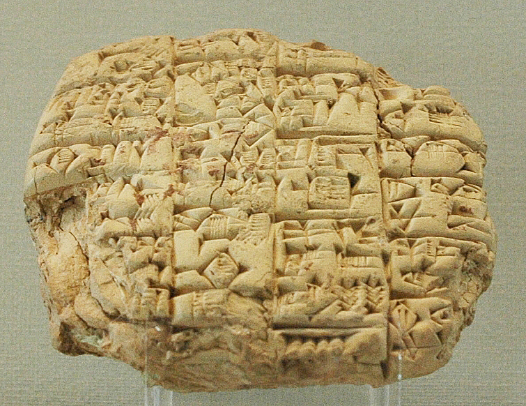 thumbnail of the clay tablet