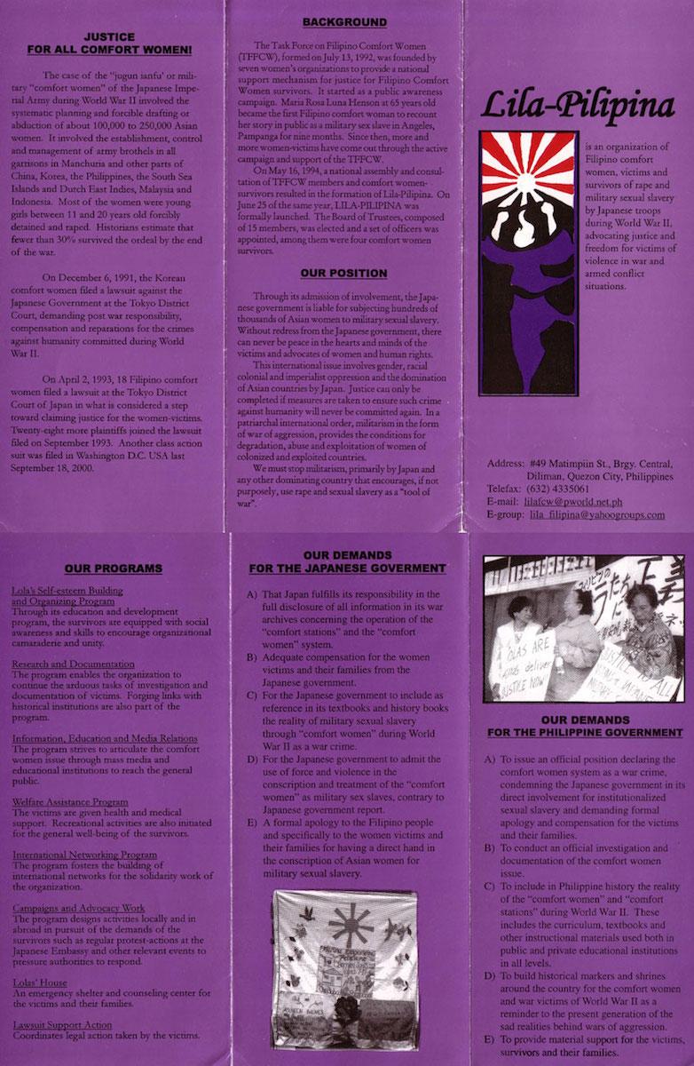 Lila-Pilipina Brochure
