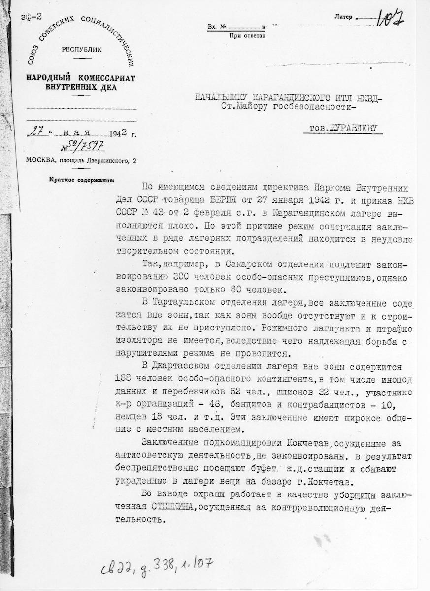 To Chief of Karagandinskii Corrective Labor Camp