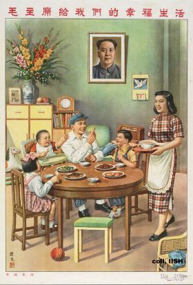 Photo of Chinese family at dinner table