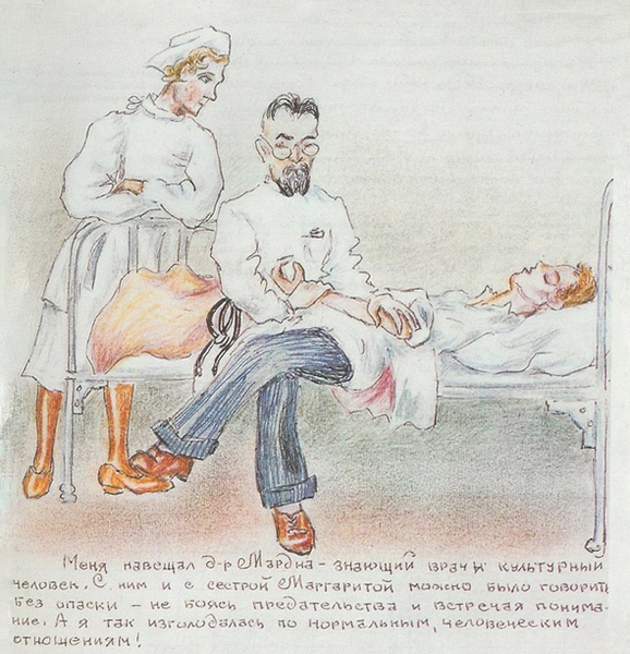 Sketch of a doctor examining a patient