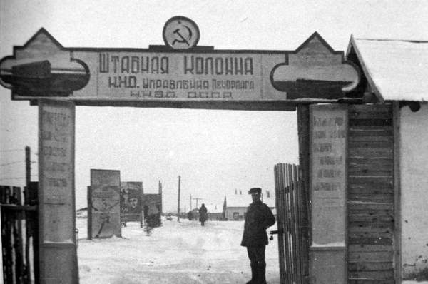 Black and white photograph of the entrance gate to Pechorlag Camp