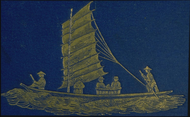 A print in yellow ink on blue background of four men steated aboard a catamaran