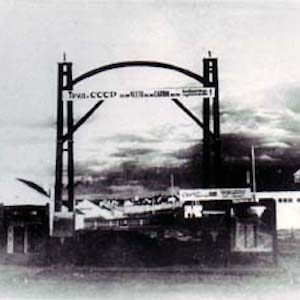 Black and white photograph of the entrance to camp zone