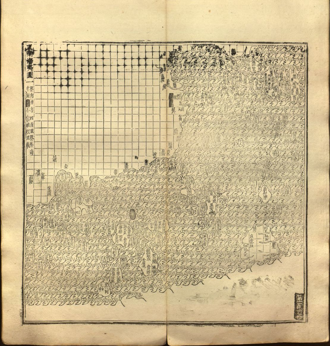 Hand drawn map with a grid showing land and coastline