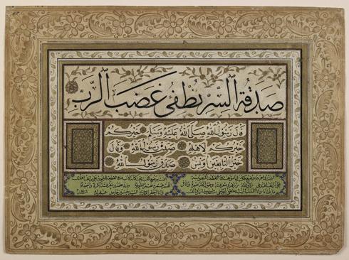 Photo of ijazahs diplomas