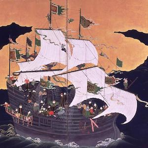 Thumbnail image of painting of a ship with white sails.