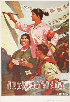 Photo of Chinese women making art