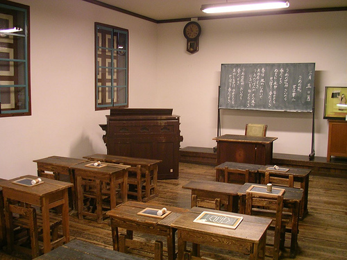 Terakoya vs. Meiji School