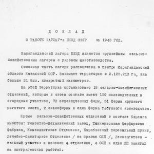 Report on Karlag Activities in 1943