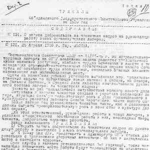 Karlag Reeducation Order No. 131