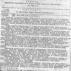 Karlag Order No. 156