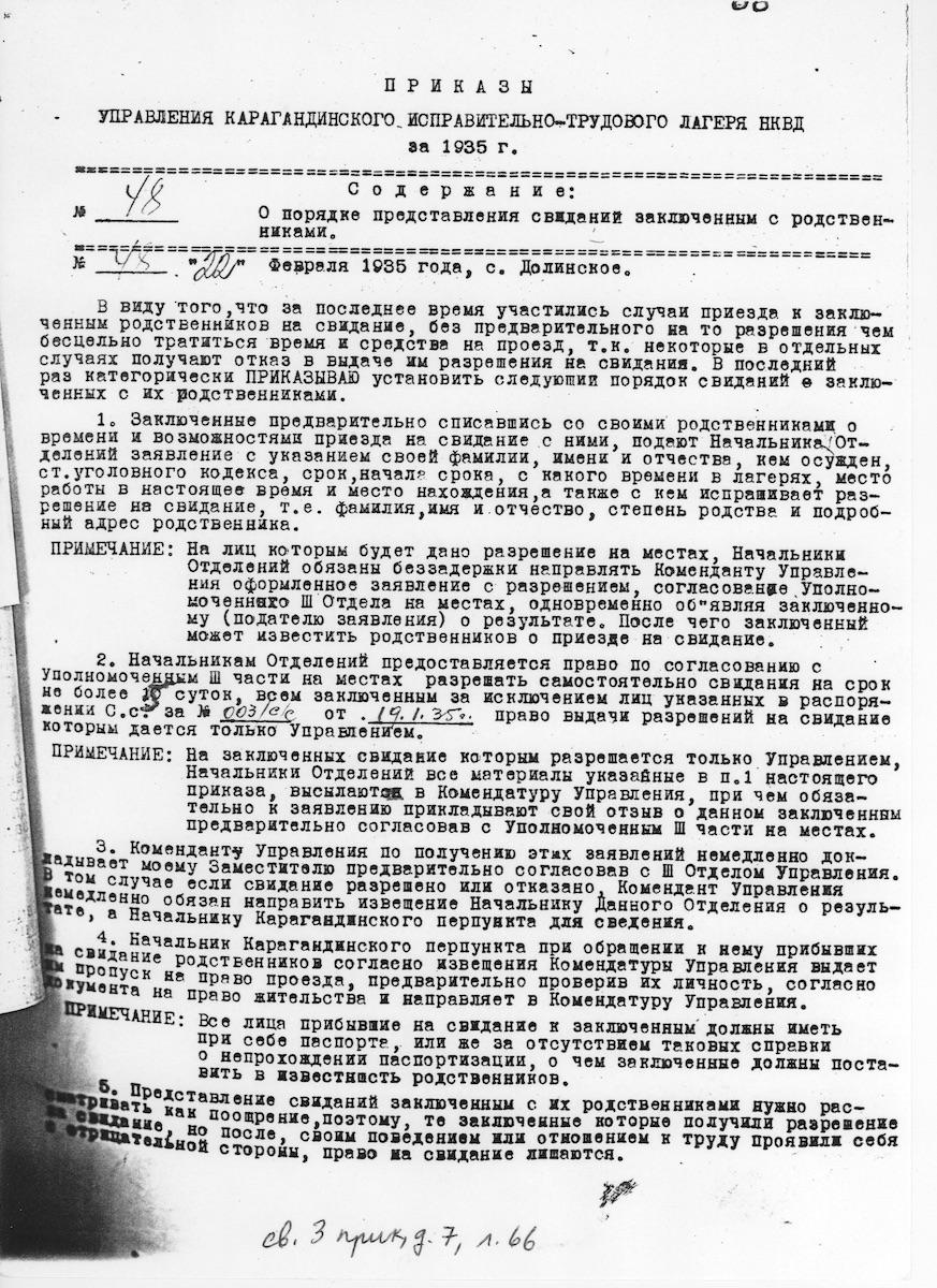 Karlag Order No. 48