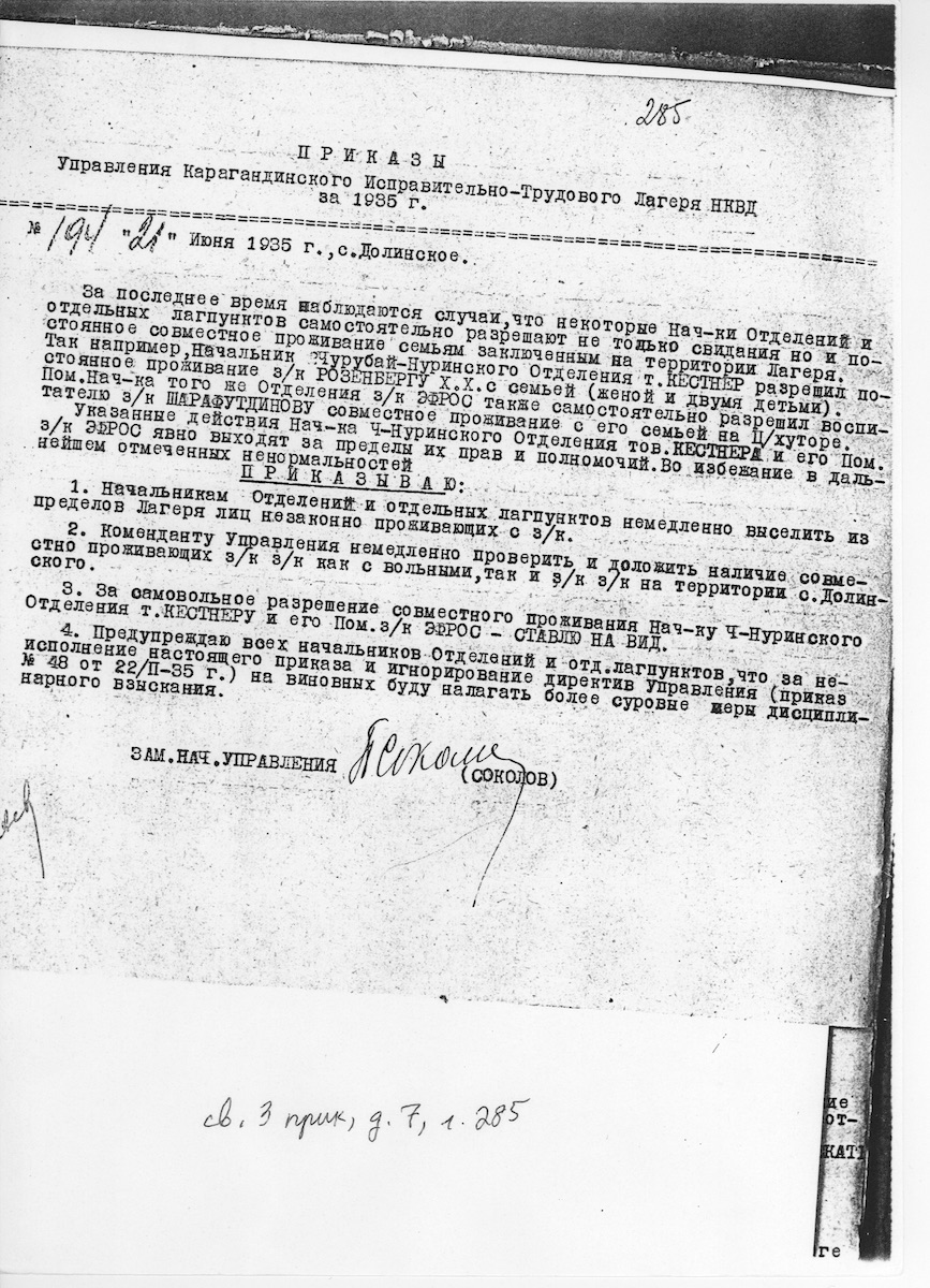 Karlag Order by Deputy of Administration Karagandinskii Corrective Labor Camp NKVD