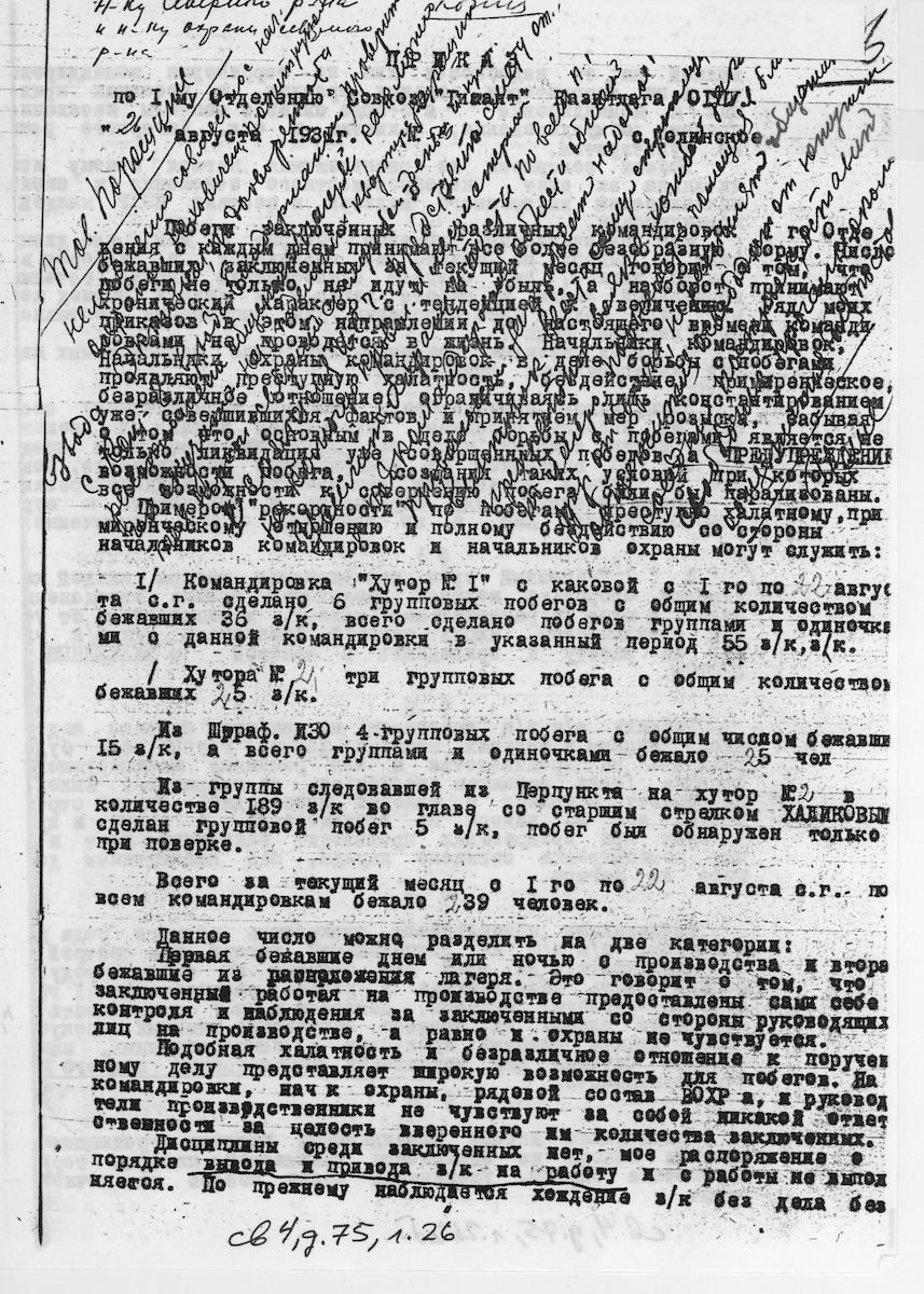 Karlag Order by Chief of First Department of Kazitlag OGPU