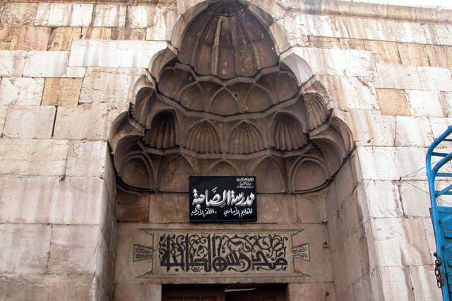 Madrasa al-Sahiba in Damascus