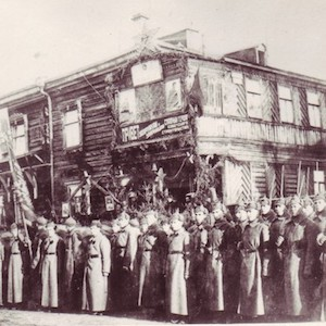 15th Anniversary Celebration of the October Revolution