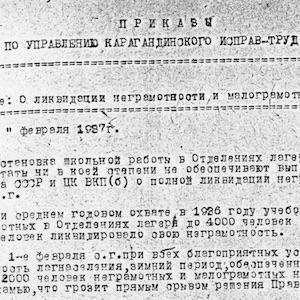 Karlag Order No. 62