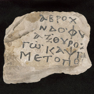 Thumbnail of ostracon rock