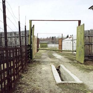 Perm-36 Camp Buildings
