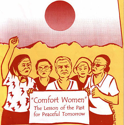 """Cover of protest pamphlet on behalf of """"comfort women"""""""