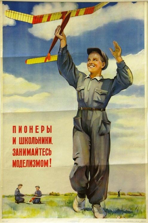 Photo of Soviet propaganda posters