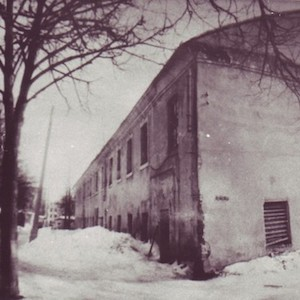 Black and white photograph of the exterior of the notorious Sukhanovka Prison