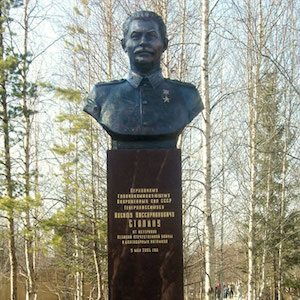 Monument to Stalin