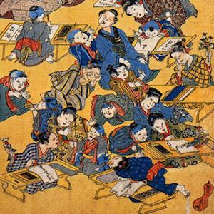 Terakoya vs. Meiji School thumbnail image